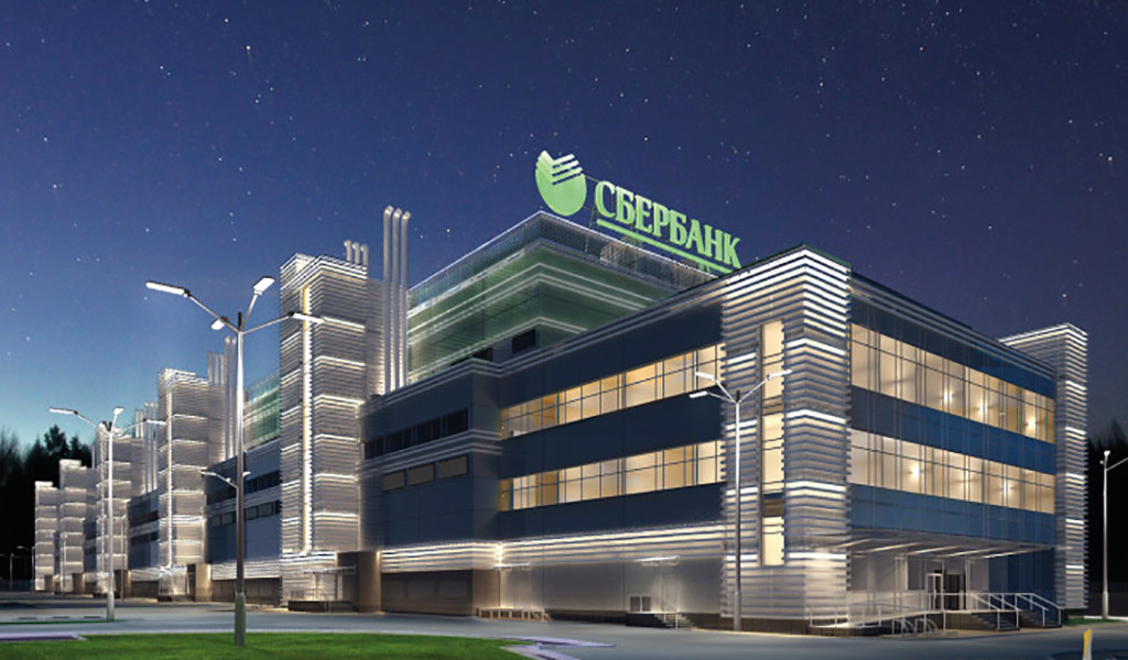 "Sberbank data center in ""SKOLKOVO"""